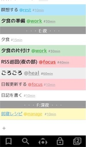 f:id:akio6o6:20161210121820j:image