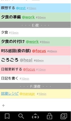f:id:akio6o6:20161220162226j:image