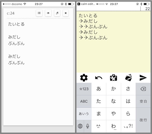 f:id:akio6o6:20170203101736j:image