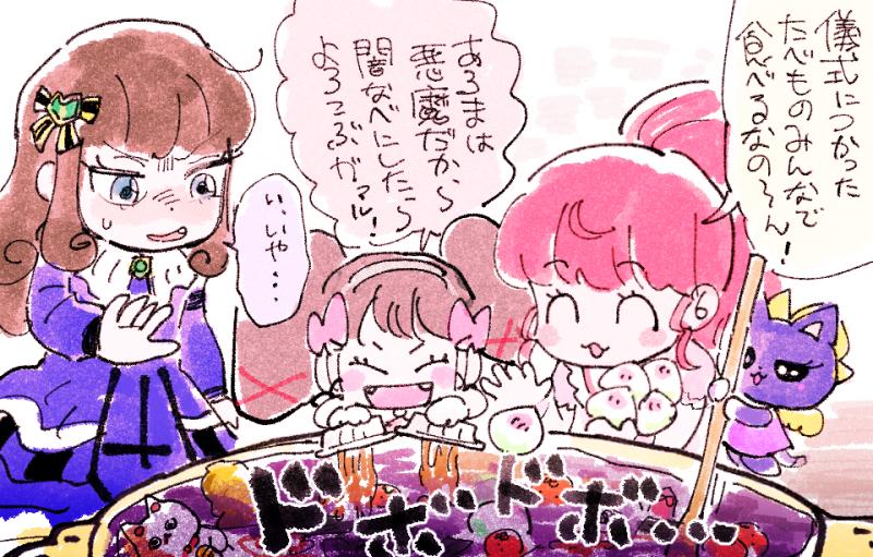 f:id:akioco:20170708172042j:plain