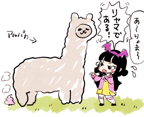 f:id:akioco:20170708172132j:plain