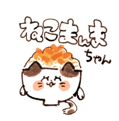 f:id:akioco:20170709184517j:plain