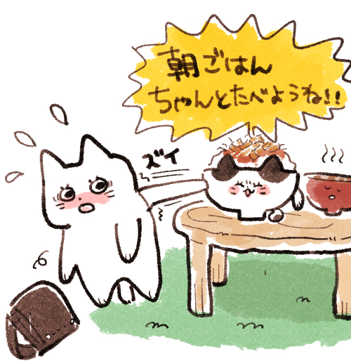 f:id:akioco:20170709184525j:plain