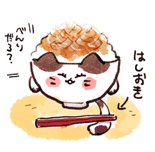 f:id:akioco:20170709184531j:plain