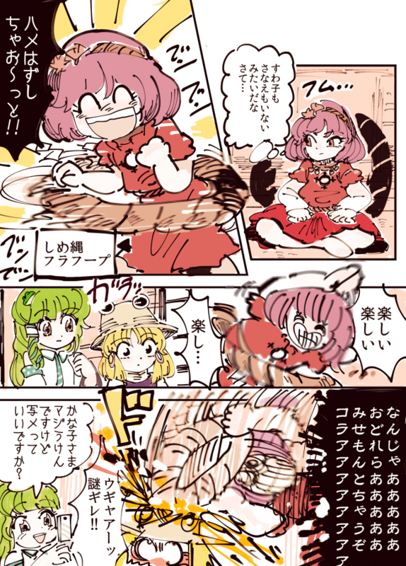 f:id:akioco:20170709213931j:plain