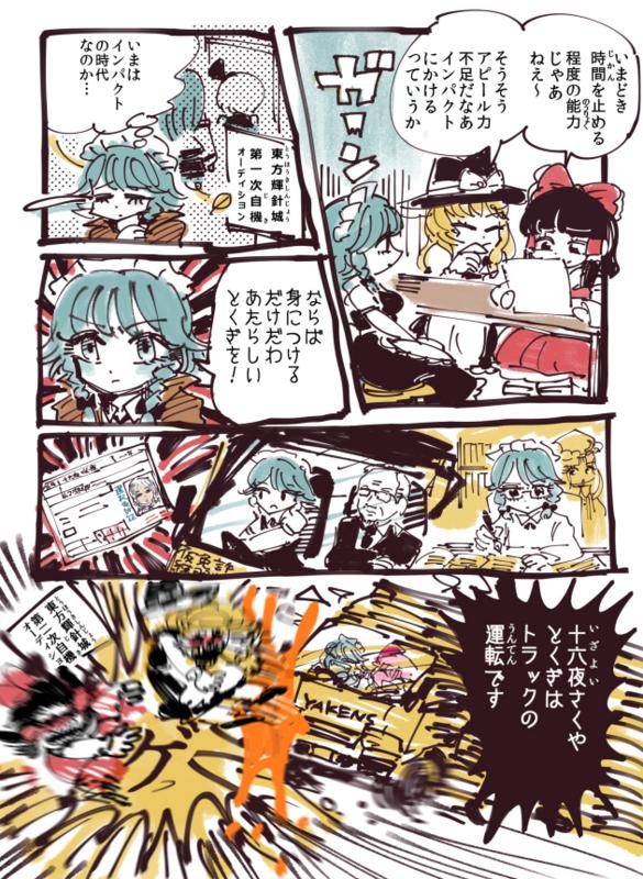 f:id:akioco:20170713232718j:plain