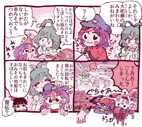 f:id:akioco:20170715122821j:plain