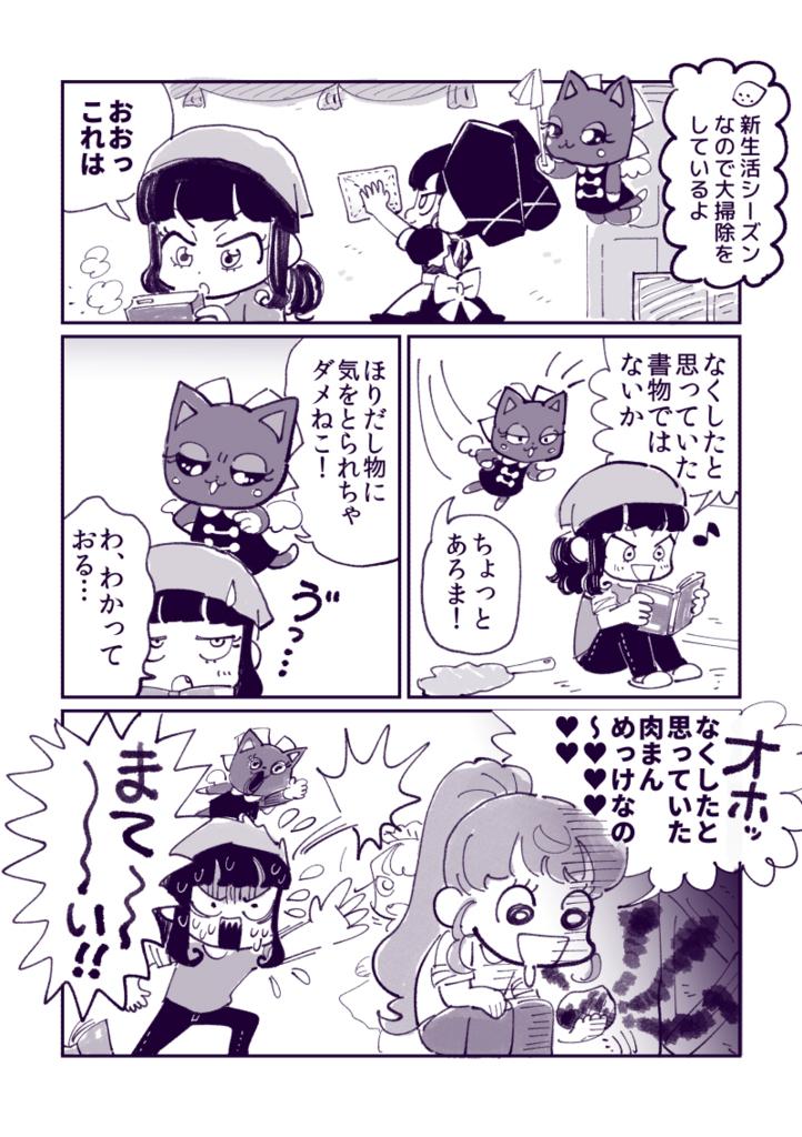 f:id:akioco:20170721090658j:plain