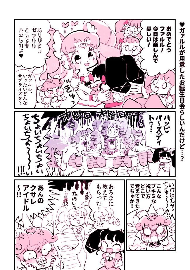 f:id:akioco:20170721090941j:plain