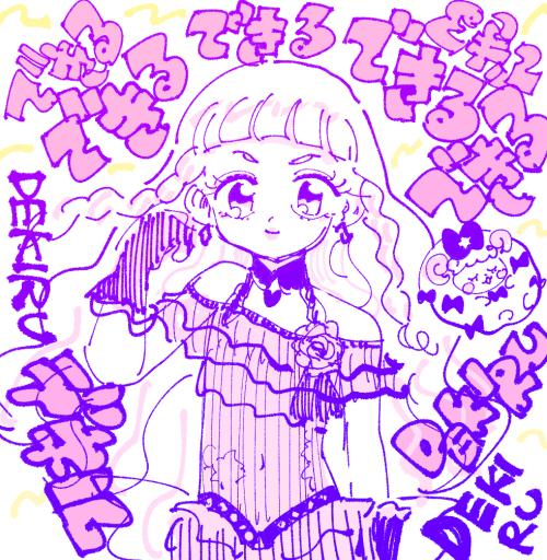f:id:akioco:20170907005458j:plain