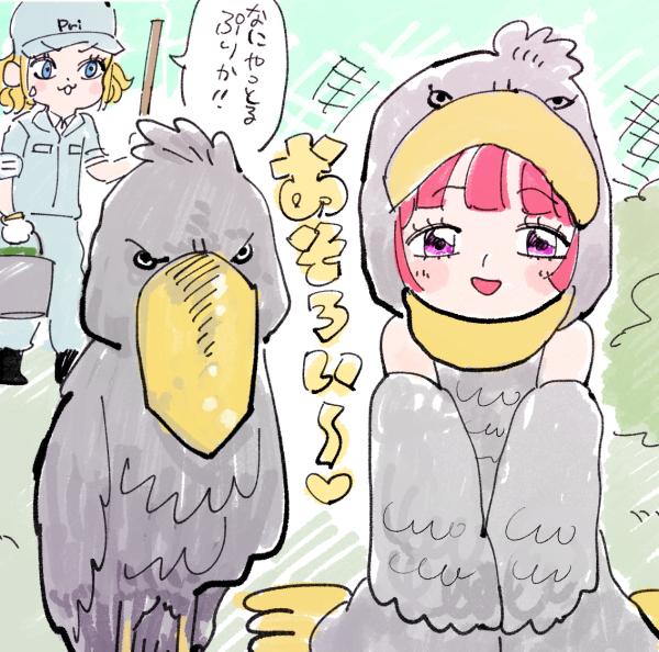 f:id:akioco:20170907005756j:plain