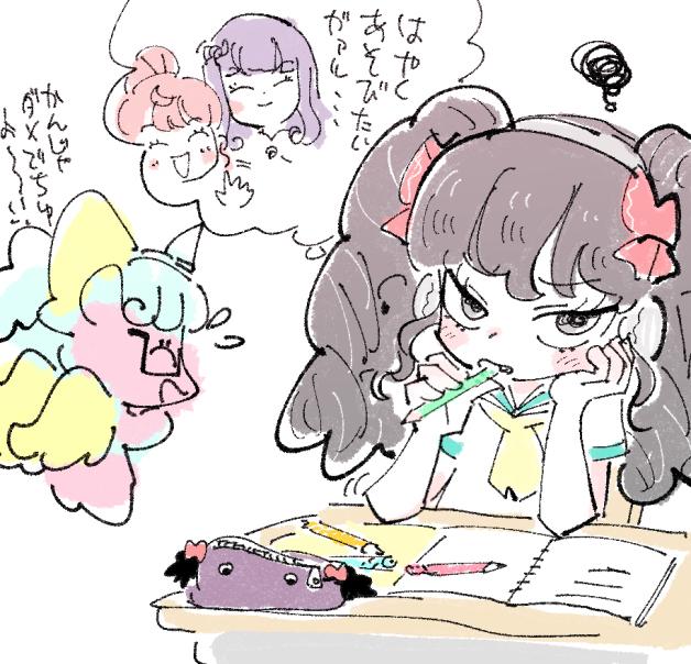 f:id:akioco:20170907010110j:plain