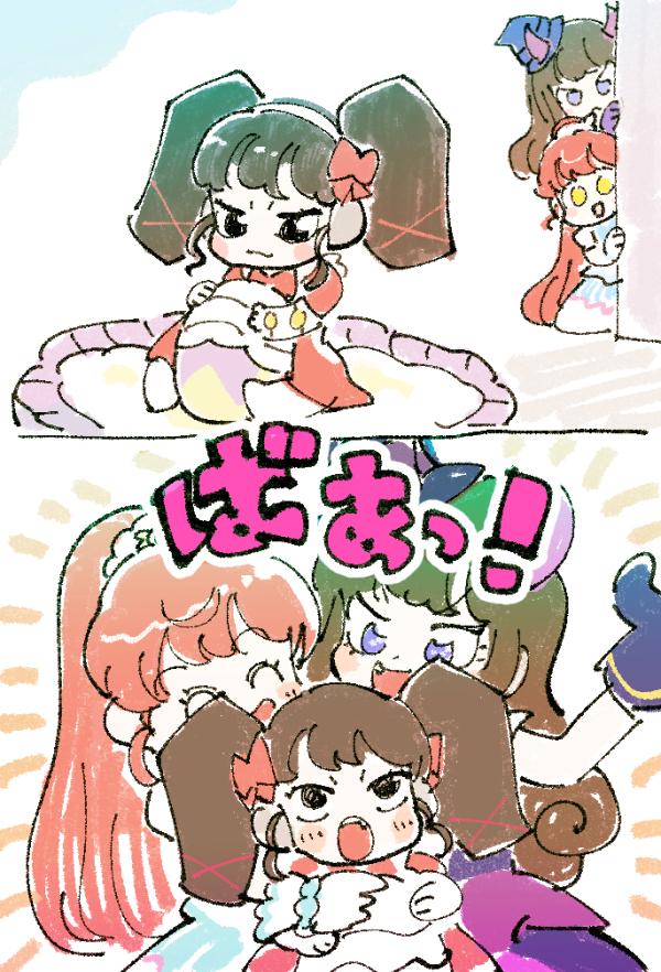 f:id:akioco:20170907010131j:plain