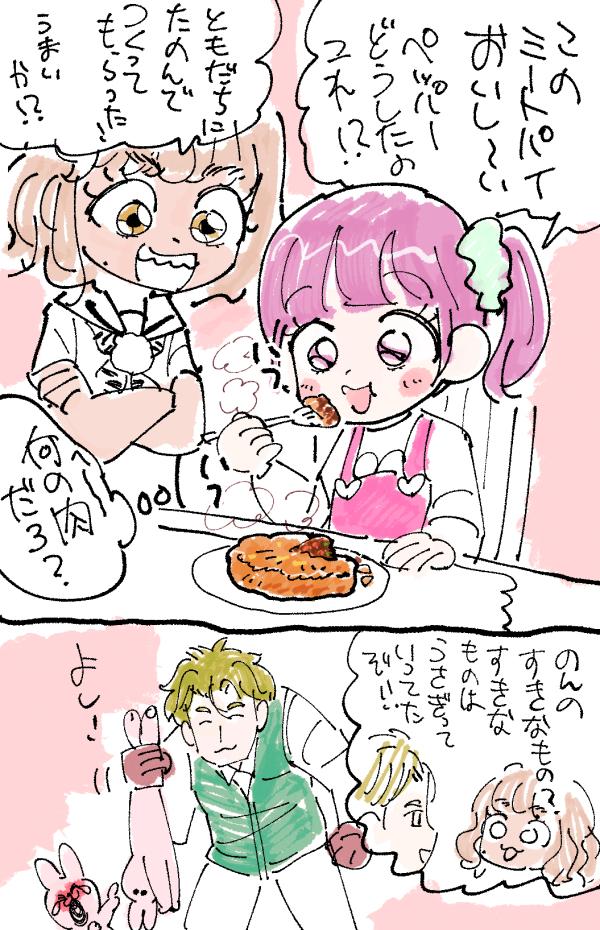 f:id:akioco:20170907010836j:plain