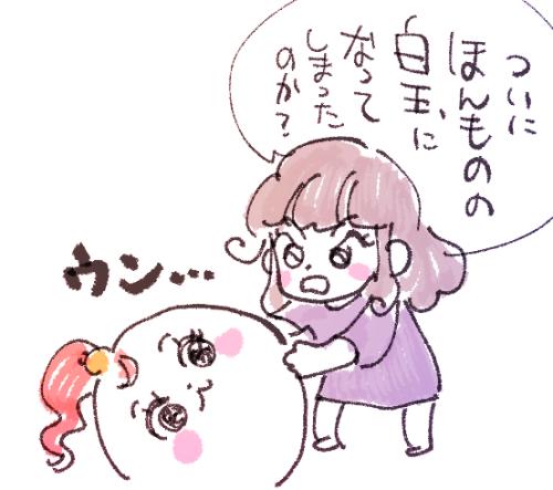 f:id:akioco:20170911060331j:plain