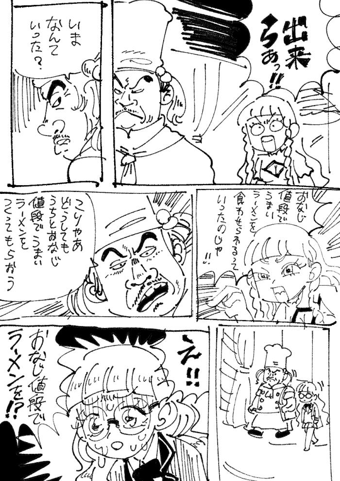 f:id:akioco:20170914103446j:plain