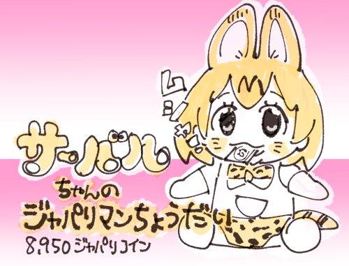 f:id:akioco:20170918141534j:plain