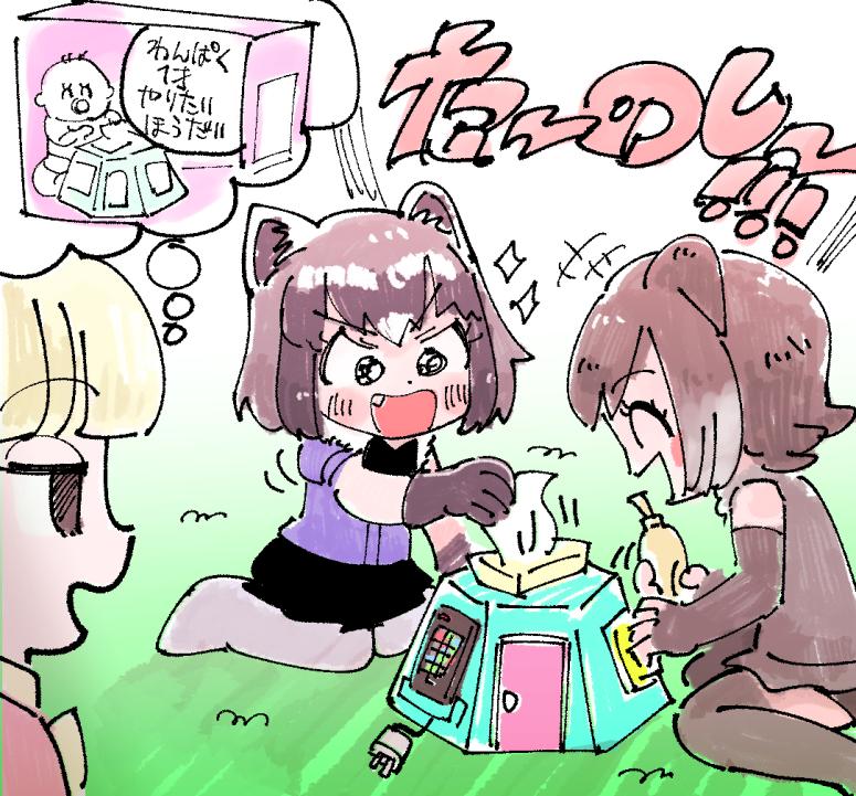 f:id:akioco:20170924184426j:plain