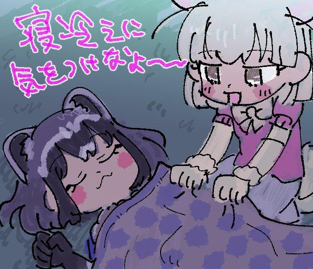 f:id:akioco:20170924184521j:plain