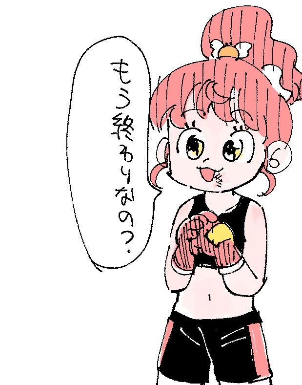 f:id:akioco:20170925170145j:plain