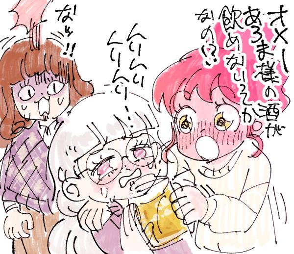 f:id:akioco:20170926215426j:plain