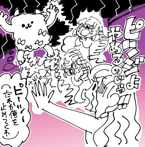 f:id:akioco:20170930000813j:plain