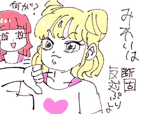 f:id:akioco:20171002000859j:plain