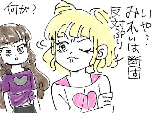 f:id:akioco:20171002000919j:plain