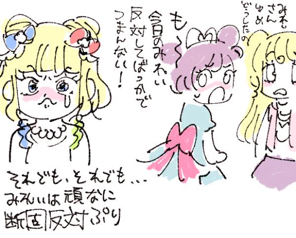 f:id:akioco:20171002000931j:plain