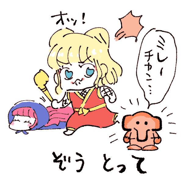 f:id:akioco:20171002164720j:plain