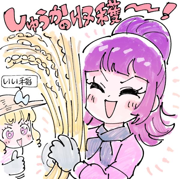 f:id:akioco:20171009152952j:plain