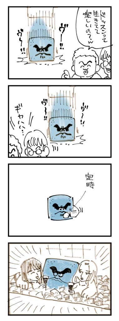 f:id:akioco:20171014190808j:plain