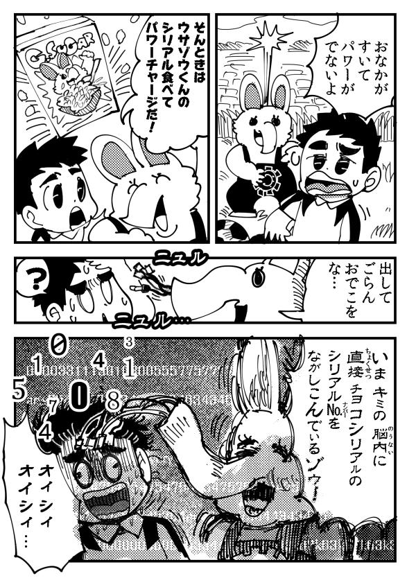 f:id:akioco:20171015184953j:plain