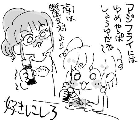 f:id:akioco:20171016084317j:plain