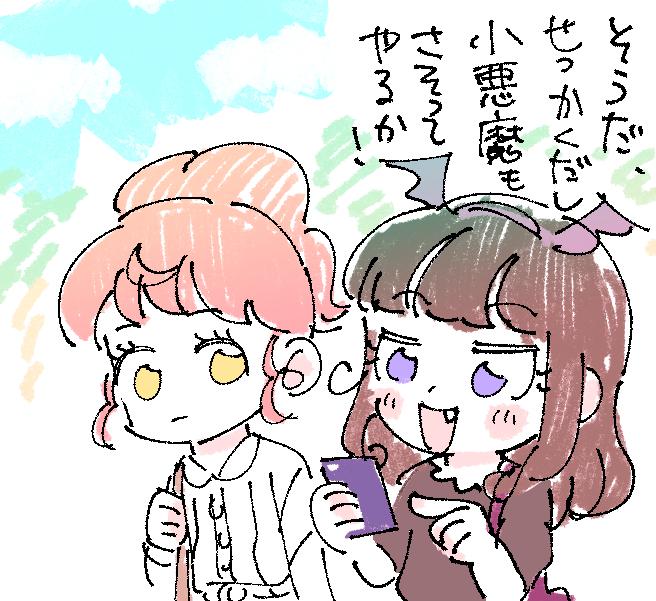 f:id:akioco:20171017081635j:plain