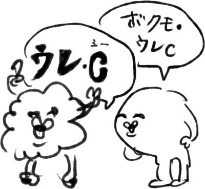 f:id:akioco:20171017213832j:plain