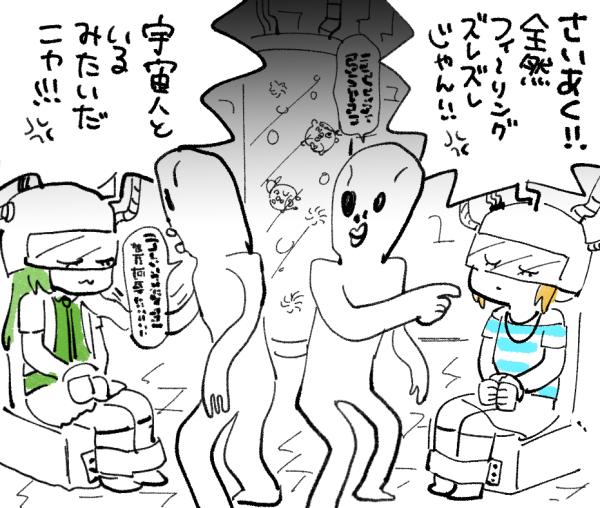 f:id:akioco:20171018072038j:plain