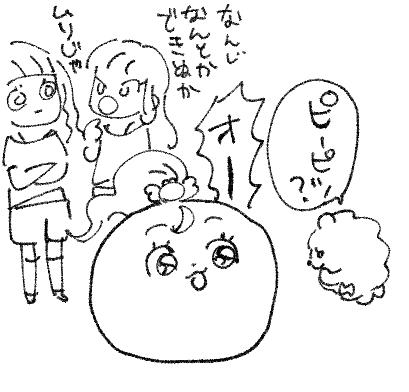 f:id:akioco:20171021121127j:plain