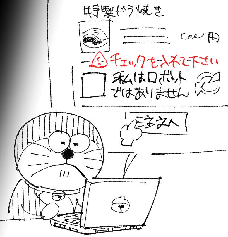 f:id:akioco:20171023145920j:plain