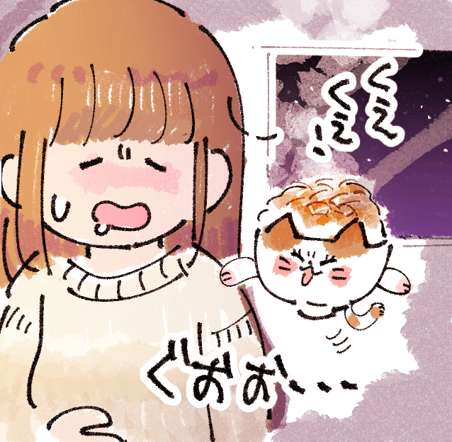 f:id:akioco:20171025233036j:plain