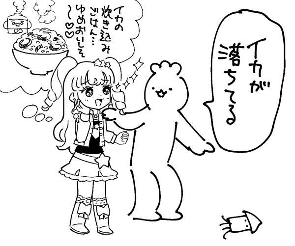 f:id:akioco:20171108003757j:plain