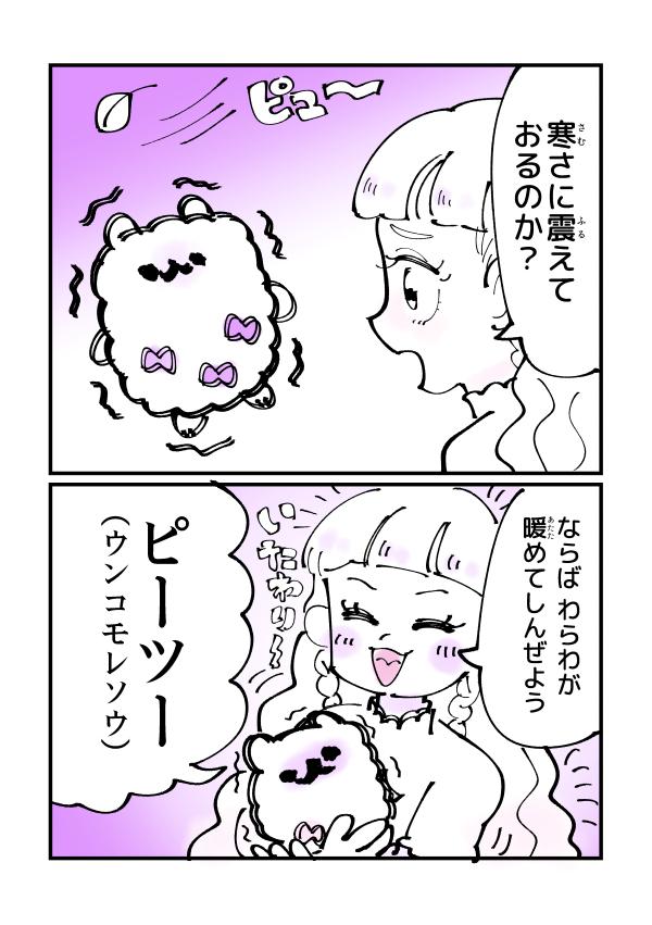 f:id:akioco:20180105154508j:plain