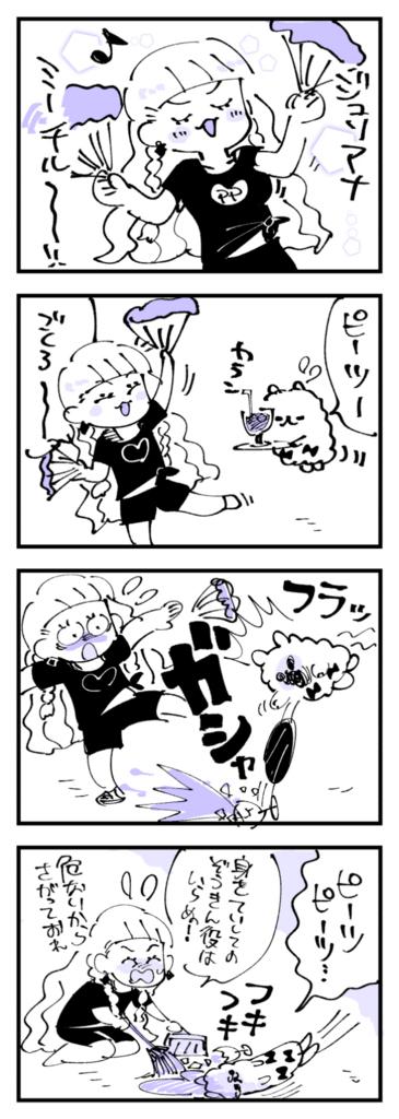 f:id:akioco:20180107045932j:plain