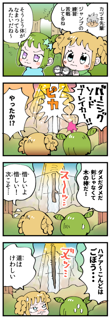 f:id:akioco:20180109033218j:plain