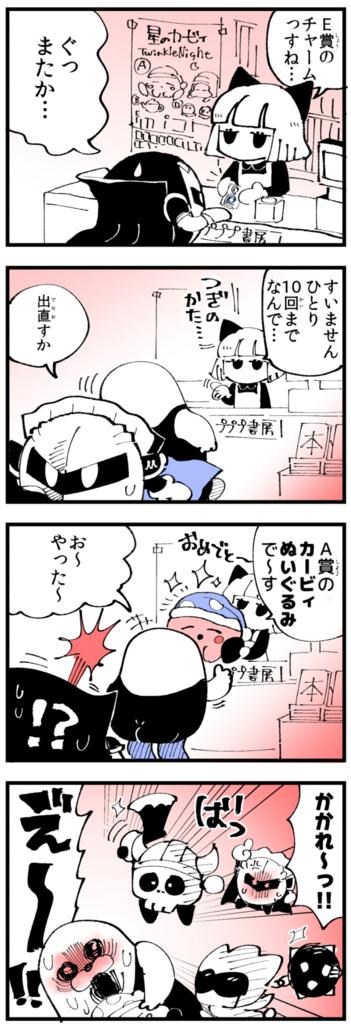 f:id:akioco:20180117004502j:plain