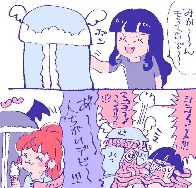f:id:akioco:20180131172650j:plain
