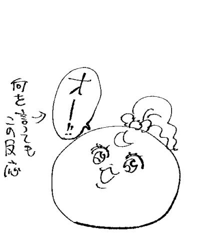 f:id:akioco:20180131172652j:plain