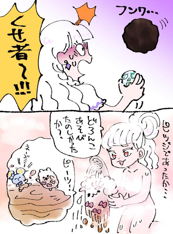f:id:akioco:20180131172653j:plain