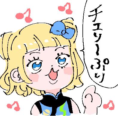 f:id:akioco:20180131172654j:plain
