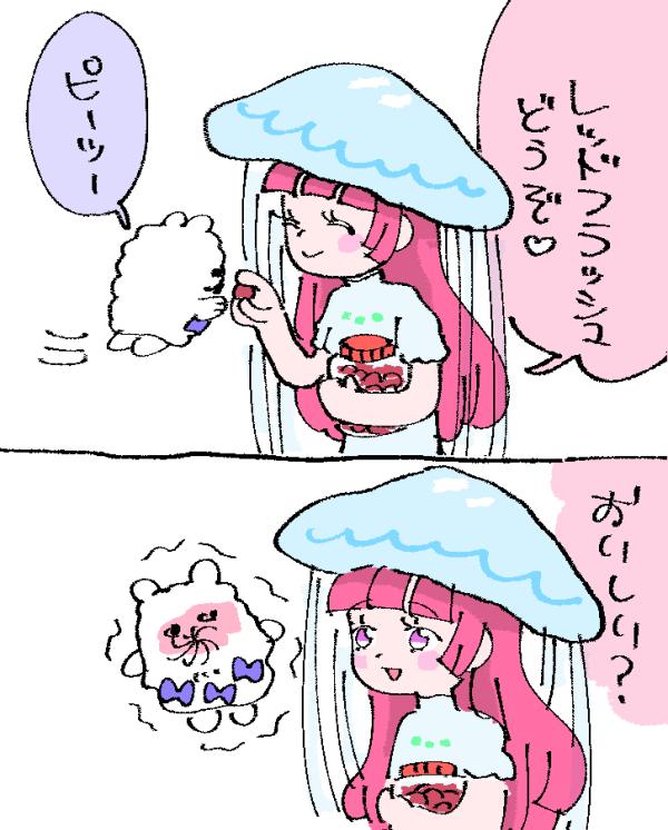 f:id:akioco:20180131172655j:plain